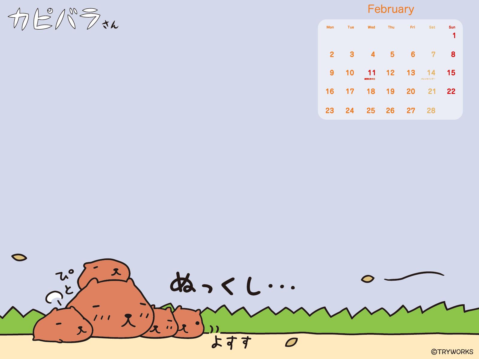 カレンダー カレンダー マンスリー : ... さんカレンダー付き壁紙