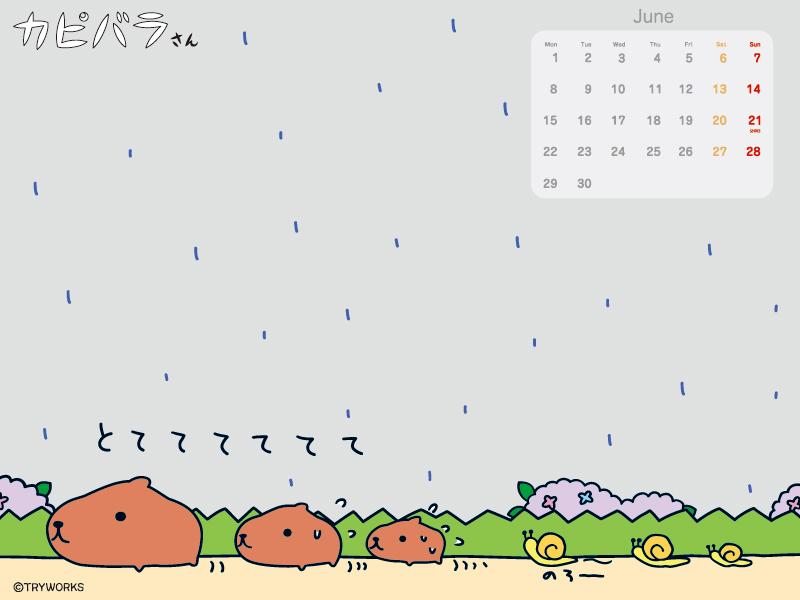 カレンダー カレンダー マンスリー : ... のカレンダー付壁紙配布開始