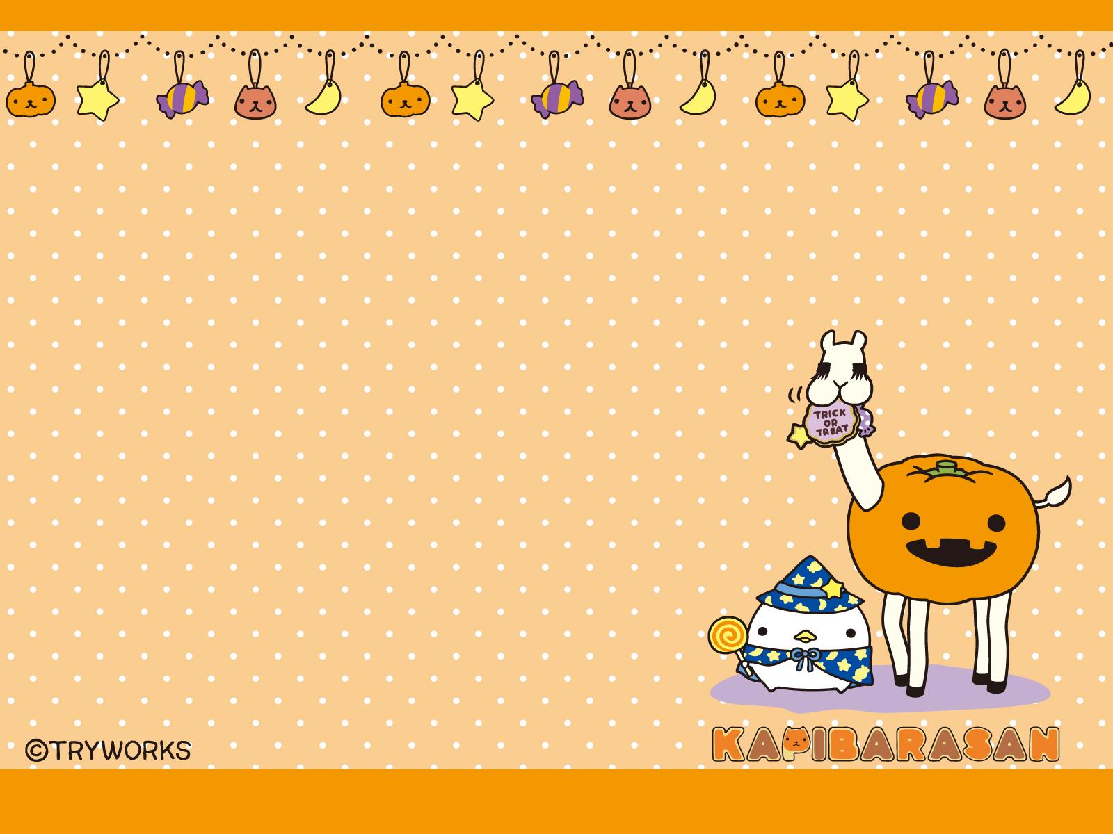 カピバラさん ハロウィンパーティ2009壁紙配布 おみやげ