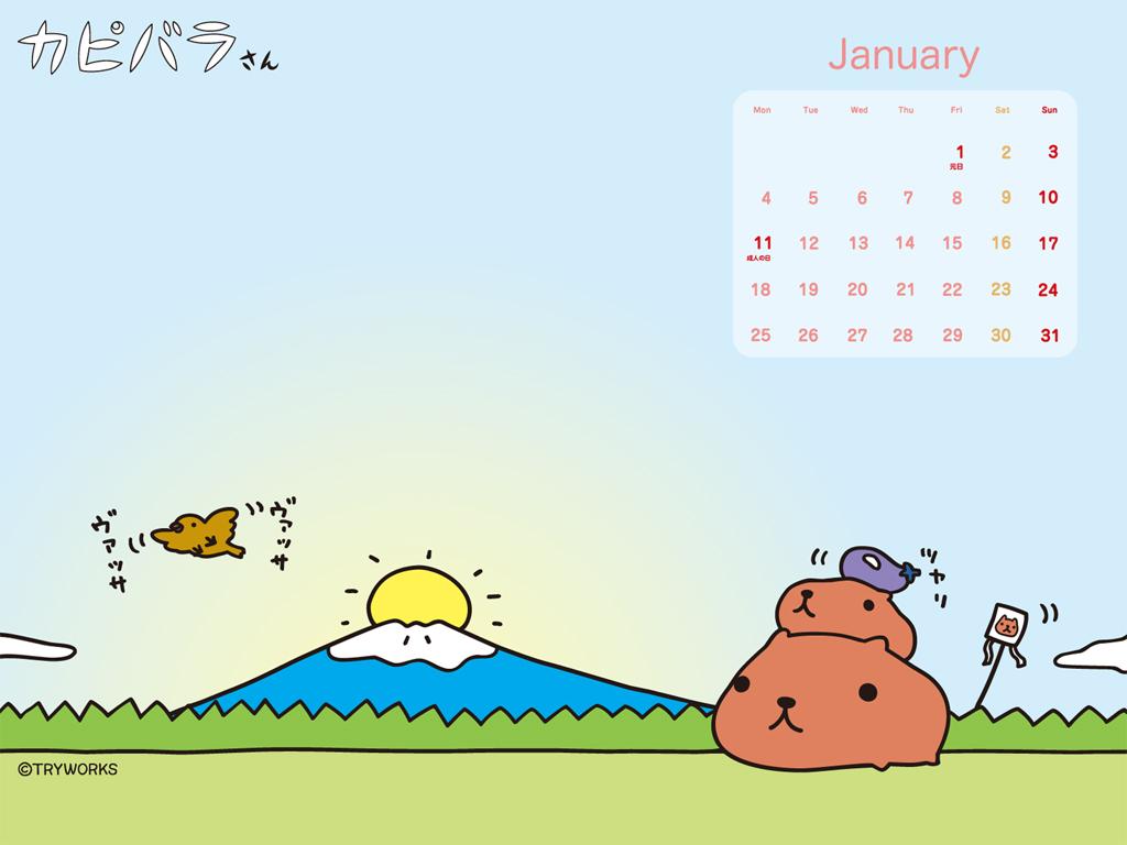 カレンダー 12月カレンダー : ... さんカレンダー付き壁紙