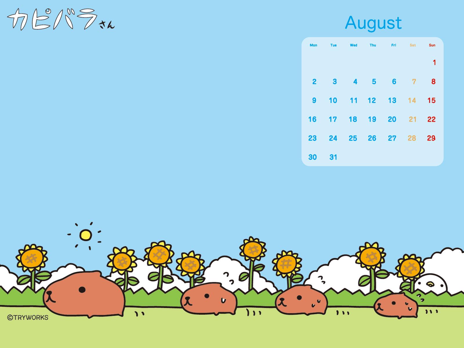 月のカレンダーが付いた壁紙 ... : カレンダー 4月 : カレンダー