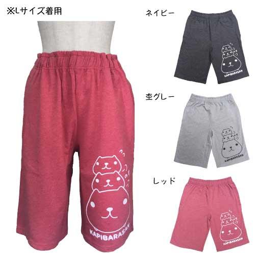 ミニ裏毛カピバラさんプリントハーフパンツ-A/B