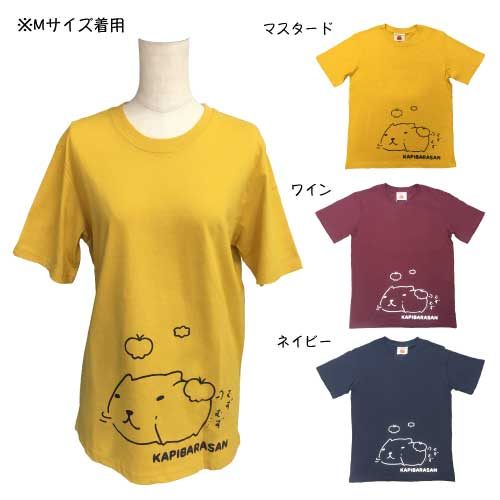 天竺カピバラさんプリント半袖Tシャツ-A/B