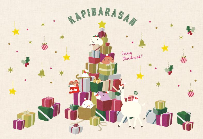 スライドバナークリスマス