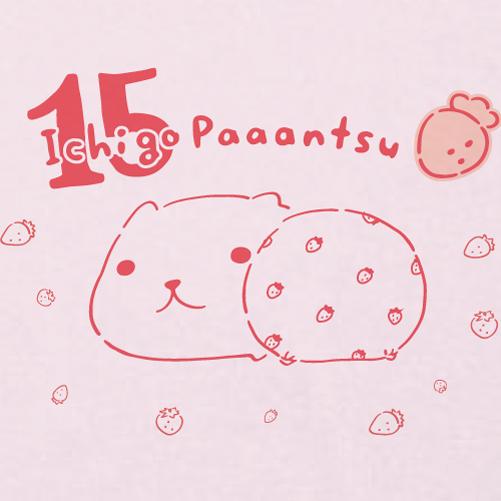 カピバラさん15PaaantsuTシャツ