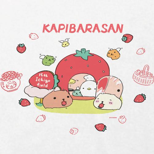 カピバラさん15thAnniversaryTシャツ