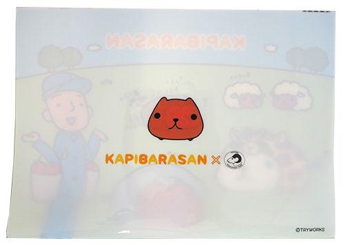 【金沢動物園限定】クリアファイル まねっこ動物 カピバラさん