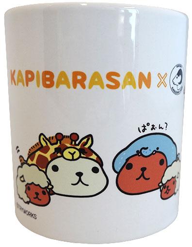 【金沢動物園限定】マグカップ まねっこ動物 カピバラさん