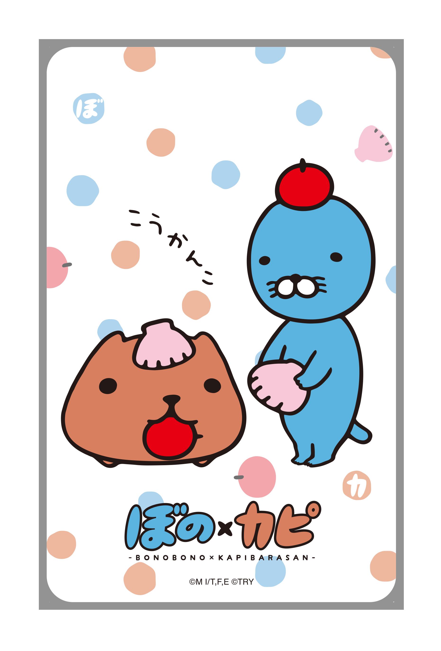 ぼの×カピ ピーカ+ICカードホルダー