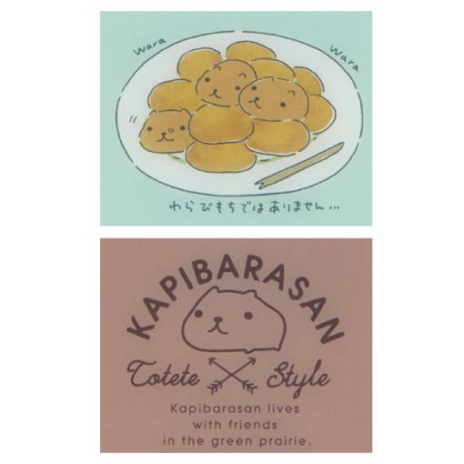 カピバラさん i select iPhone 12/12 Pro 対応ケース わらびもち/ロゴ