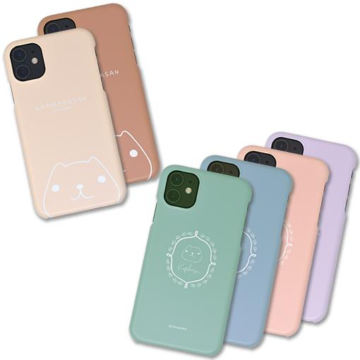 カピバラさん スマートフォンケース 2021Spring(iPhoneハード型)