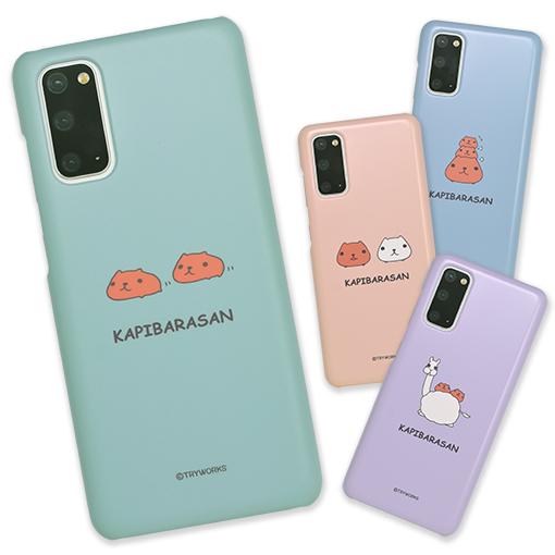 カピバラさん スマートフォンケース 2021Spring(Androidハード型)