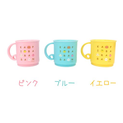 【DAISO限定】コップ(カピバラさん)
