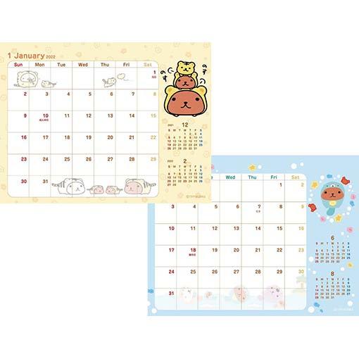 2022 カピバラさん  卓上カレンダー